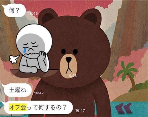 f:id:daisangokushimomimomi:20190806091931j:image