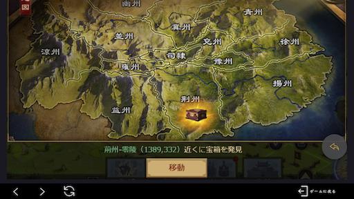 f:id:daisangokushimomimomi:20190814023246p:image