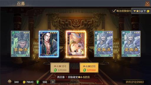 f:id:daisangokushimomimomi:20190817172433p:image