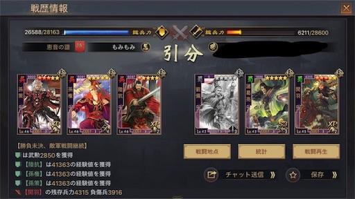 f:id:daisangokushimomimomi:20190826013438j:image
