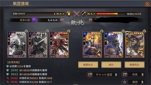 f:id:daisangokushimomimomi:20190910230047j:image