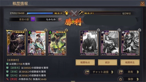f:id:daisangokushimomimomi:20190919115625j:image