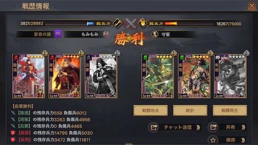 f:id:daisangokushimomimomi:20190927145843p:image