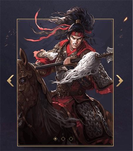 f:id:daisangokushimomimomi:20191014233605j:image