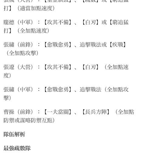 f:id:daisangokushimomimomi:20191015015811j:image