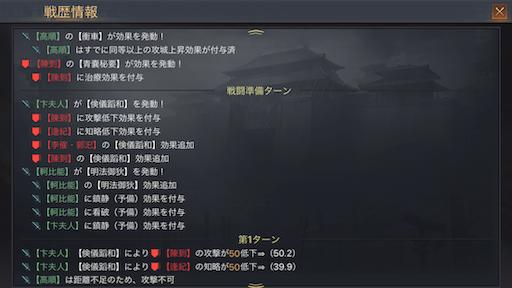 f:id:daisangokushimomimomi:20191023122320p:image