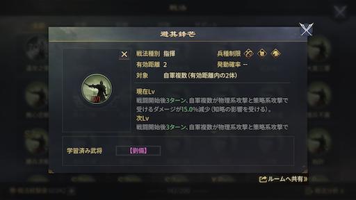 f:id:daisangokushimomimomi:20191118111123p:image