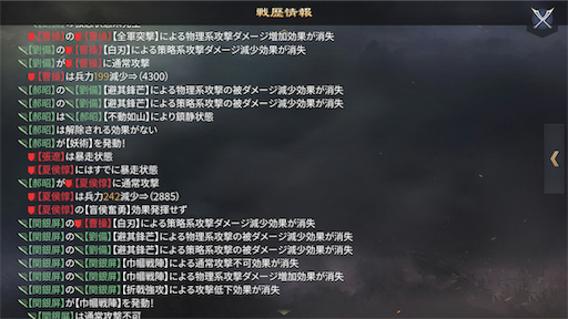 f:id:daisangokushimomimomi:20191118111518p:image