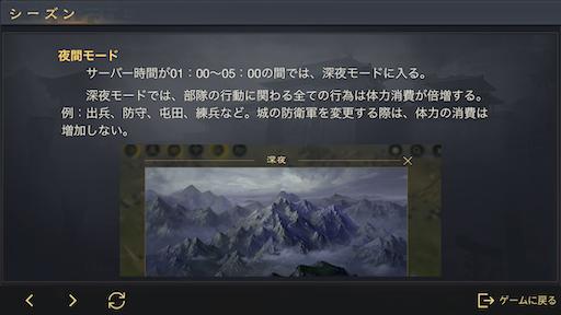 f:id:daisangokushimomimomi:20191203204441p:image