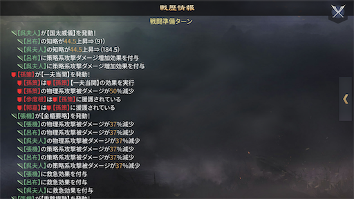 f:id:daisangokushimomimomi:20191212135609p:image