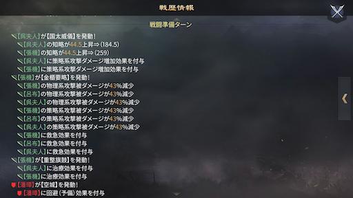 f:id:daisangokushimomimomi:20191212135624p:image