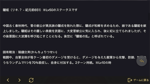 f:id:daisangokushimomimomi:20191219193449p:image