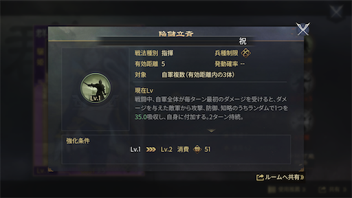 f:id:daisangokushimomimomi:20191224120729p:image