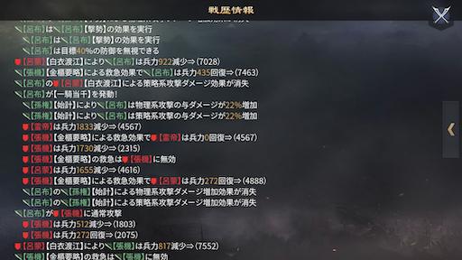 f:id:daisangokushimomimomi:20191225012426p:image