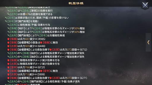 f:id:daisangokushimomimomi:20191225012455p:image