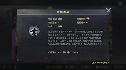f:id:daisangokushimomimomi:20200108174218p:image