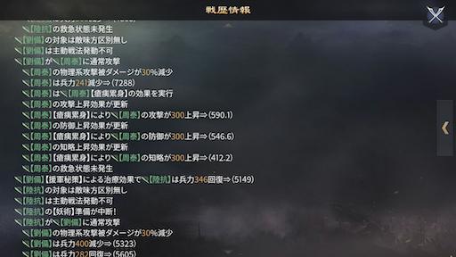 f:id:daisangokushimomimomi:20200108181146p:image