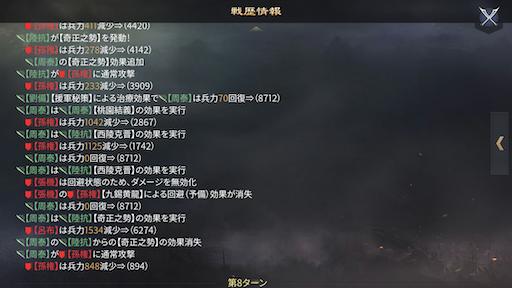 f:id:daisangokushimomimomi:20200108185641p:image