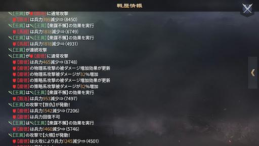 f:id:daisangokushimomimomi:20200119230023p:image