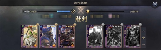 f:id:daisangokushimomimomi:20200131143757j:image