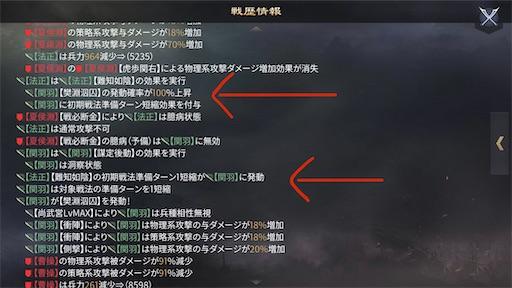f:id:daisangokushimomimomi:20200201174813j:image
