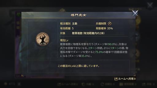 f:id:daisangokushimomimomi:20200203233430p:image