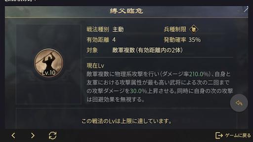f:id:daisangokushimomimomi:20200207002108p:image
