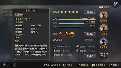 f:id:daisangokushimomimomi:20200207003003p:image