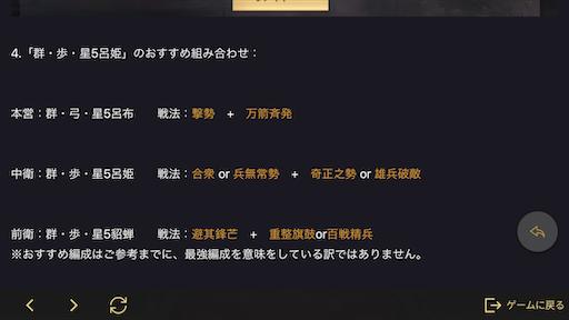 f:id:daisangokushimomimomi:20200207003122p:image