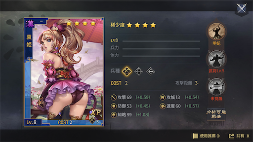 f:id:daisangokushimomimomi:20200208004645p:image