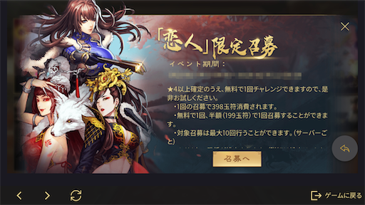 f:id:daisangokushimomimomi:20200211084442p:image