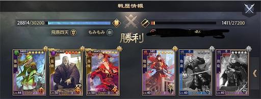 f:id:daisangokushimomimomi:20200211222120j:image