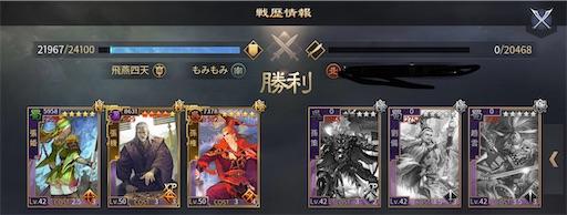 f:id:daisangokushimomimomi:20200211222136j:image