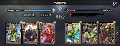 f:id:daisangokushimomimomi:20200211222142j:image