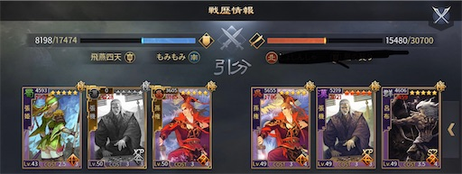 f:id:daisangokushimomimomi:20200211222154j:image