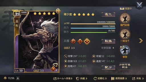 f:id:daisangokushimomimomi:20200215233716p:image