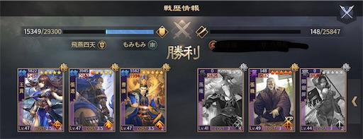 f:id:daisangokushimomimomi:20200216233801j:image