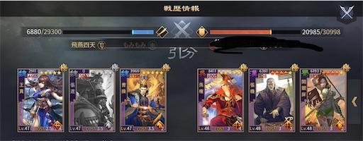 f:id:daisangokushimomimomi:20200216233811j:image