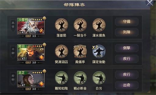 f:id:daisangokushimomimomi:20200218221128j:image