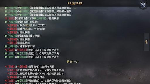 f:id:daisangokushimomimomi:20200218221413p:image