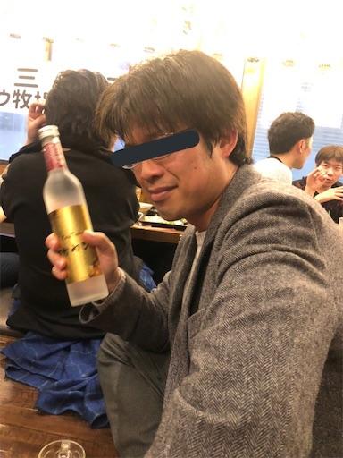 f:id:daisangokushimomimomi:20200223144643j:image
