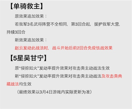 f:id:daisangokushimomimomi:20200226100649j:image