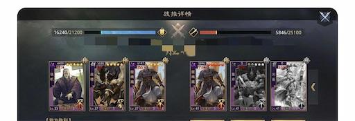 f:id:daisangokushimomimomi:20200226193638j:image