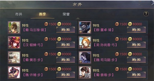 f:id:daisangokushimomimomi:20200227133148j:image