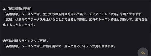 f:id:daisangokushimomimomi:20200227133150j:image