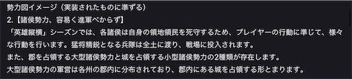 f:id:daisangokushimomimomi:20200227133153j:image