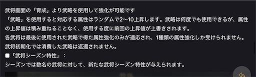 f:id:daisangokushimomimomi:20200227133155j:image