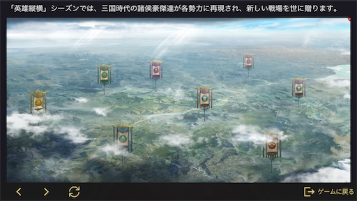 f:id:daisangokushimomimomi:20200227133202p:image