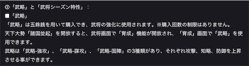f:id:daisangokushimomimomi:20200227133212j:image