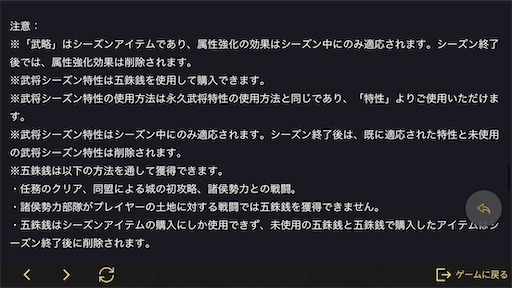 f:id:daisangokushimomimomi:20200227133219p:image